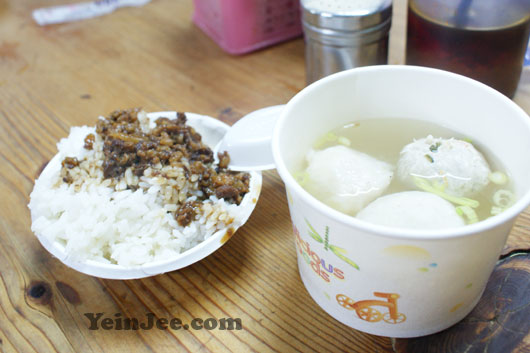Pork rice and meat balls in Jiufen, Taiwan