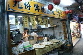 Small restaurant in Jiufen, Taiwan