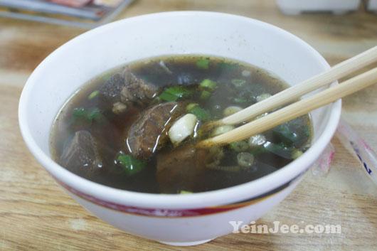 Spicy herbal beef soup in Jiufen, Taiwan