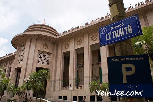 State Bank of Vietnam in Hanoi