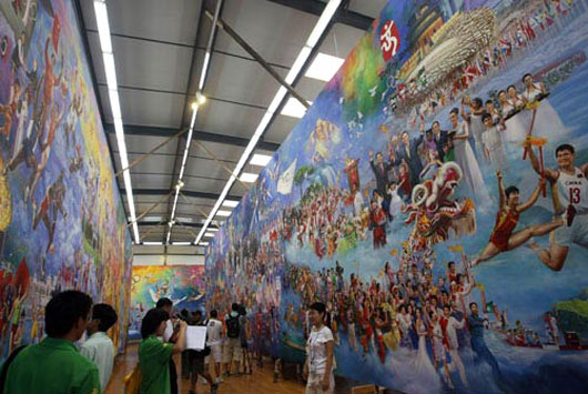 Ode to the Olympics gallery in Beijing, China