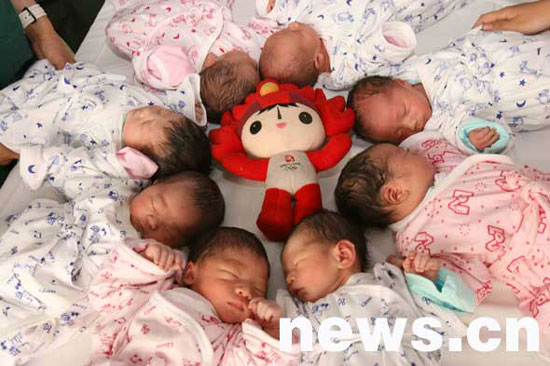 Cute Chinese babies in Beijing born on Olympic opening day