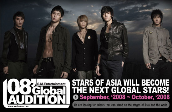 Poster of SM Entertainment Global Audition 2008 featuring Korean group TVXQ