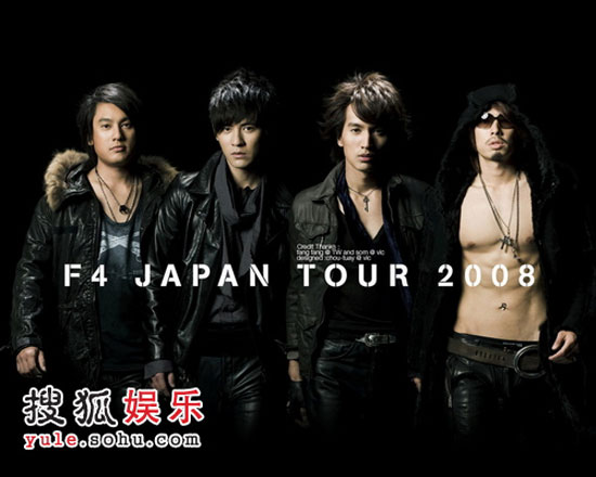 Taiwanese boyband F4 Japan concert poster
