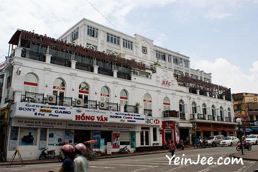 KFC outlet in Hanoi, Vietnam