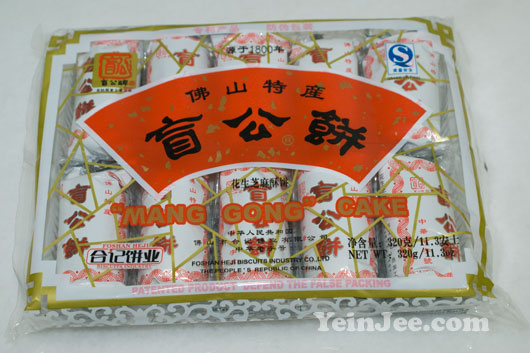 Picture of Manggong Cake aka blind man biscuit from Foshan, China