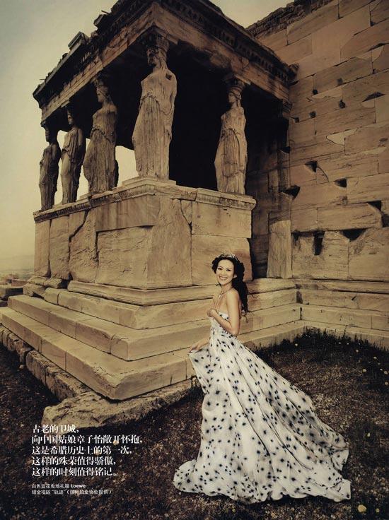 Zhang Ziyi Harpers Bazaar Athens