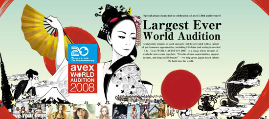 Screenshot for Avex World Audition 2008