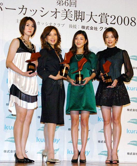 Japanese celebrities with most beautiful legs