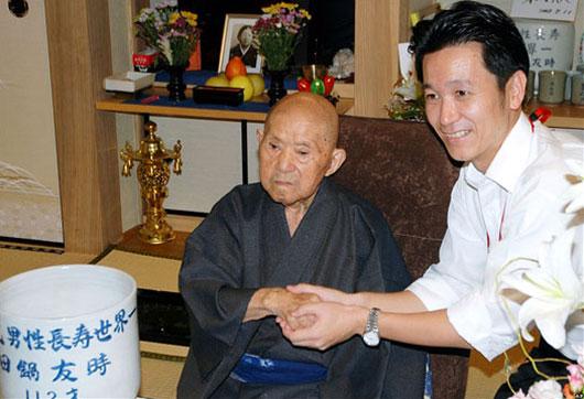 World oldest man Tomoji Tanabe celebrates 113th birthday in Miyakonojo Japan