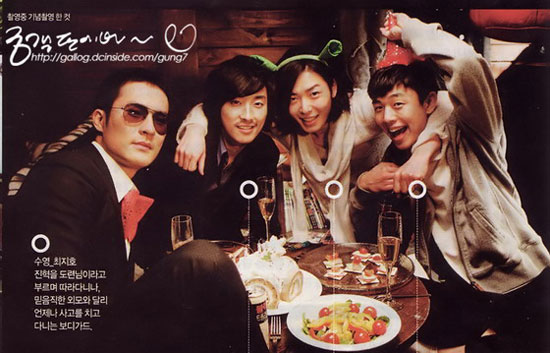 Picture of Joo Ji-hoon, Kim Jae-wook, Choi Ji-ho and Yoo Ah-in in Korean movie Antique