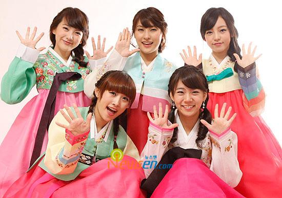 Korean pop group Kara wishing Happy Chuseok