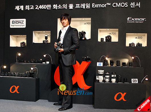 Korean actor So Ji-sup promotes Sony Alpha DSLR camera in Seoul