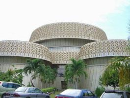 National Rice Museum, Kedah, Malaysia