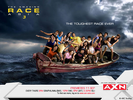 Screenshot of The Amazing Race Asia season 3 from AXN-Asia website