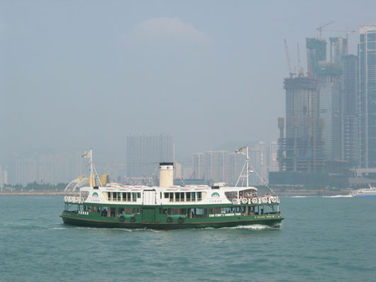 Picture of Star Ferry in Hong Kong