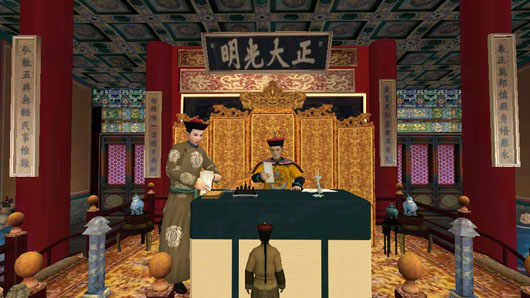 Picture from the Virtual Forbidden City website