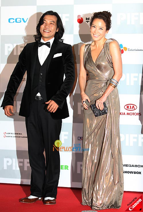 Jung Jin-young and Kim Jung-eun at Pusan International Film Festival 2008