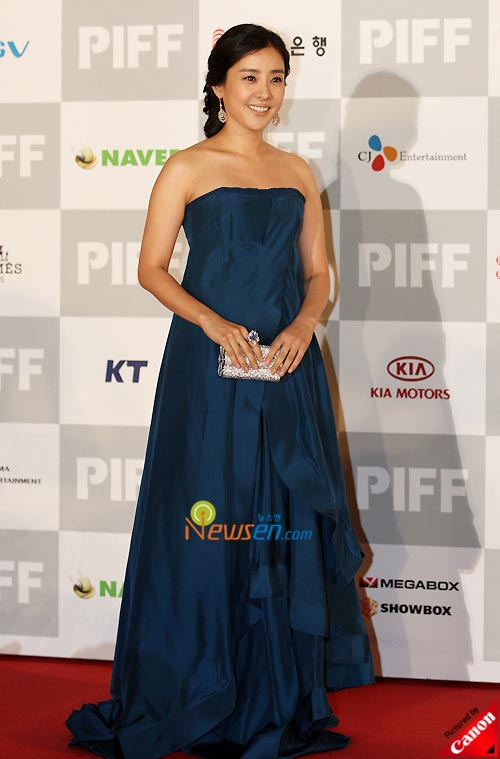 Park Eun-hye at Pusan International Film Festival 2008