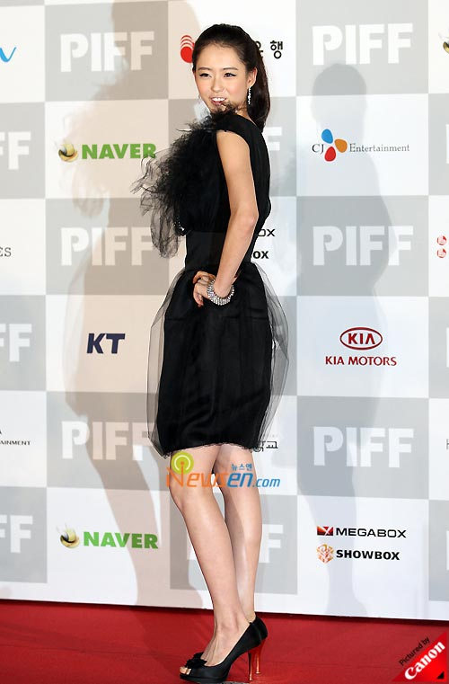 Go Ara at Pusan International Film Festival 2008