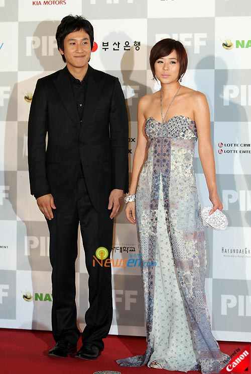 Lee Sun-kyun and Choi Kang-hee at Pusan International Film Festival 2008
