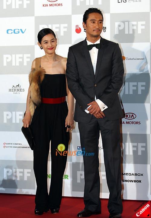 Kang Hye-jung and Shin Hyun-jun at Pusan International Film Festival 2008