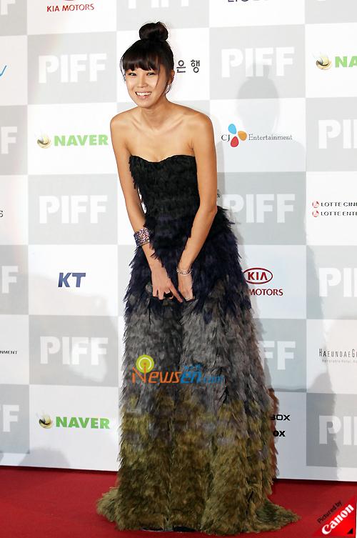 Kong Hyo-jin at Pusan International Film Festival 2008