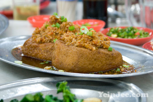 Photo of fried tofu at Fast Food Fish Head Restaurant in Sri Petaling, Kuala Lumpur