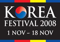Logo of Korea Festival 2008 in Singapore