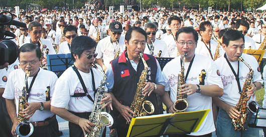 Picture of saxophone players in record bid for largest saxophone ensemble in Taichung, Taiwan