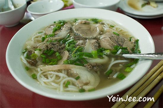 Pork vermicelli at Hue Food Restaurant in Hanoi, Vietnam