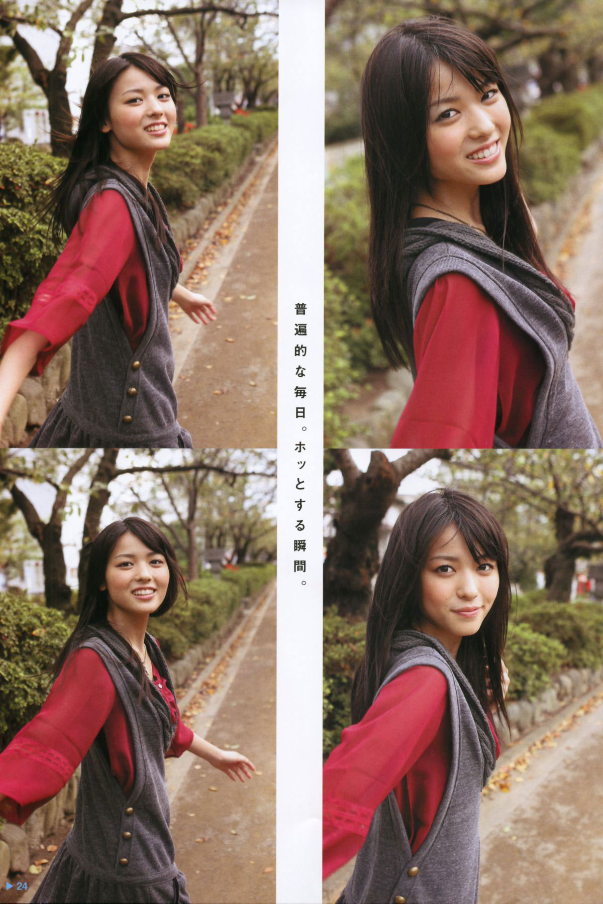 Cute Maimi Yajima Japanese BLT Magazine