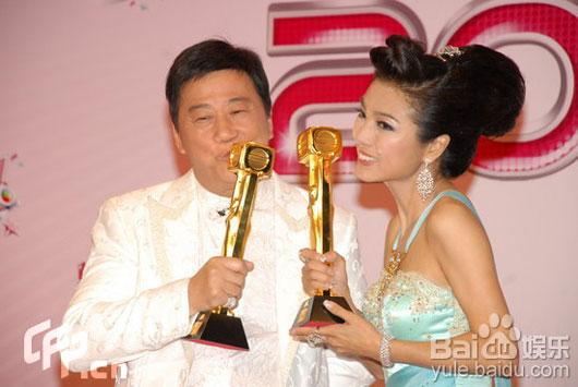 Ha Yu and Michelle Yim TVB Awards 2008