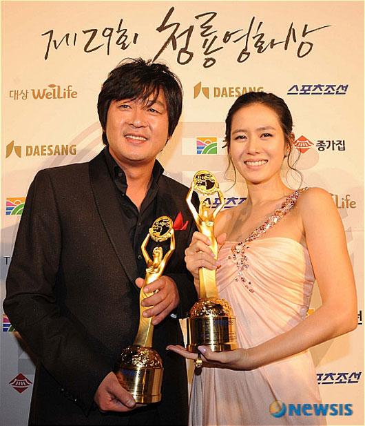 Korean stars Kim Yoon-seok and Son Ye-jin, best actor and actress at Blue Dragon Awards 2008