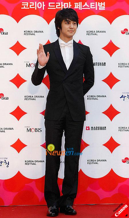 Korean actor Kim Bum at Korea Drama Awards 2008 in South Gyeongsang province
