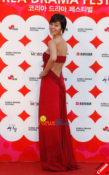 Korean actress Kim Sung-eun at Korea Drama Awards 2008 in South Gyeongsang province