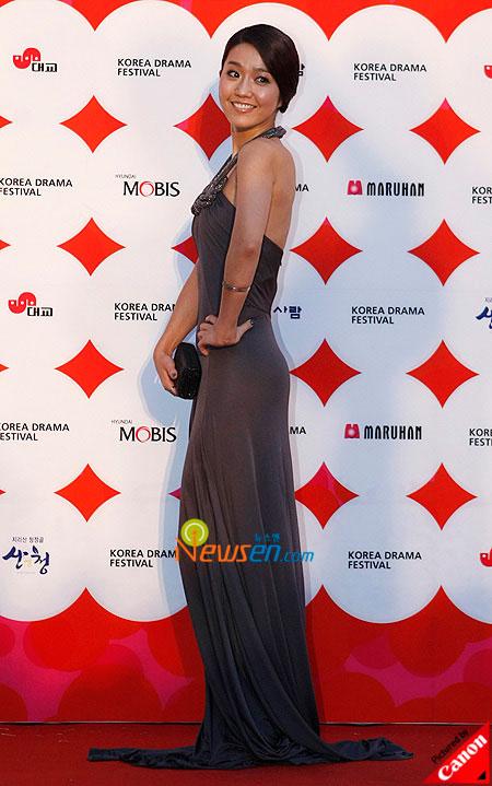 Korean actress Lee Jin at Korea Drama Awards 2008 in South Gyeongsang province
