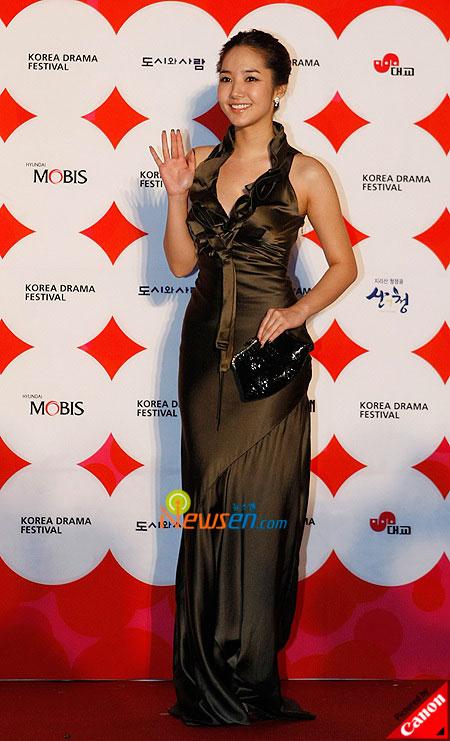 Korean actress Park Min-young at Korea Drama Awards 2008 in South Gyeongsang province