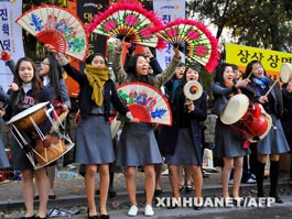 Korean students cheering for their seniors at CSAT