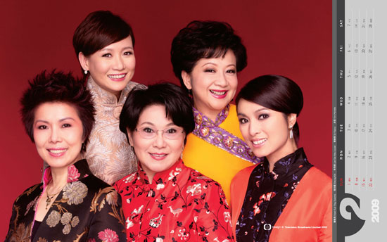 Hong Kong TVB artist calendar for February 2009