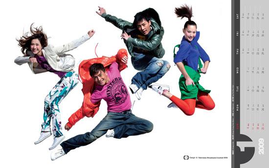 Hong Kong TVB artist calendar for January 2009
