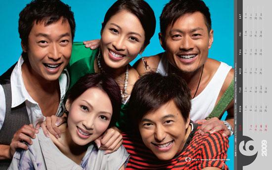 july calendar 2009. Hong Kong TVB artist calendar