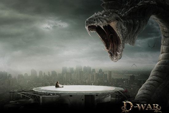 dwar 2007 movie review
