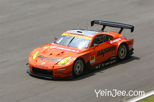 Nissan Fairlady Z Type E at Super GT Malaysia 2008