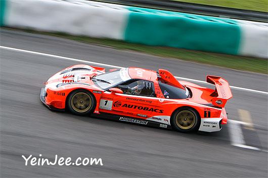 Autobacs Super GT Series