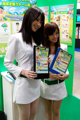 Japanese showgirls at Tokyo International Anime Fair 2009