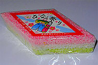 Hishi Mochi, Japanese diamond shaped rice cake