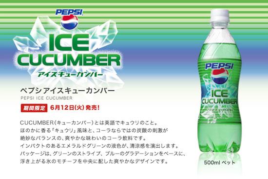 Pepsi Ice Cucumber in Japan