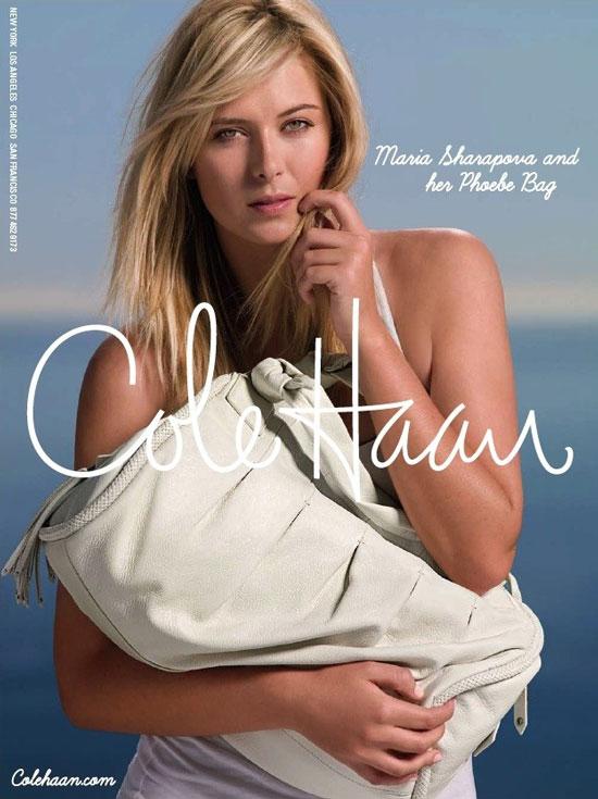 Maria Sharapova Cole Haan fashion