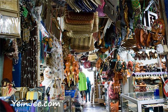Kota Kinabalu Handicraft Centre, Sabah, Malaysia